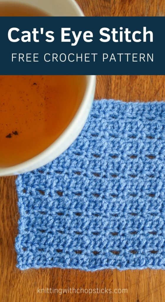 Cat's Eye easy crochet stitch tutorial step by step