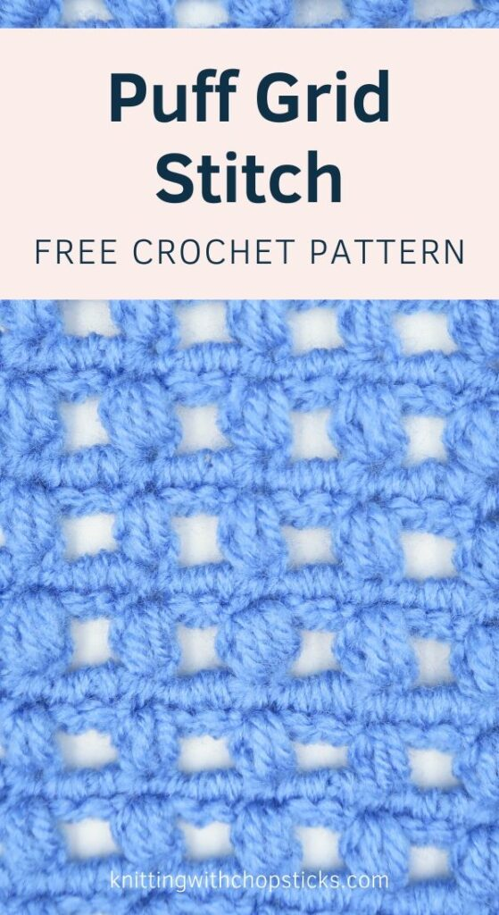 grid puff stitch crochet pattern