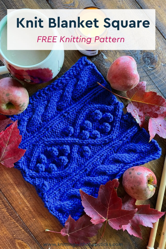 Cables and Bobbles Knit Square Pattern FREE